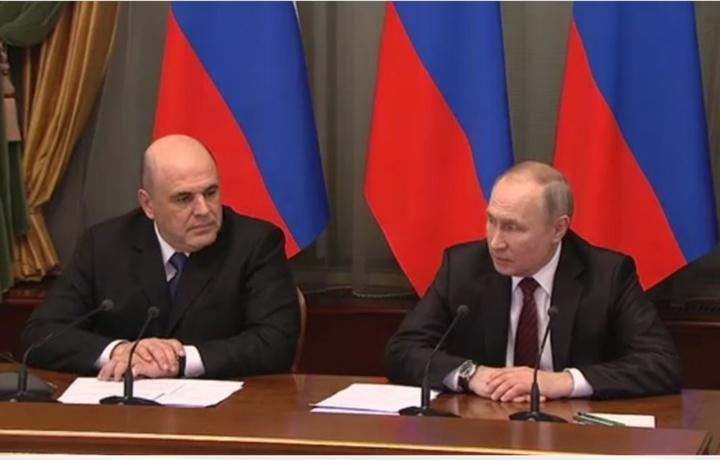 Назван состав нового правительства Российской Федерации