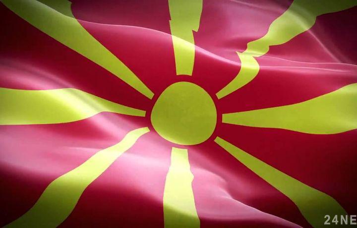 Македонию переименовали