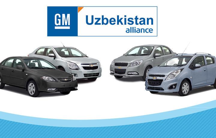 «GM Uzbekistan» firibgarlardan ehtiyot bo'lishga chaqirdi
