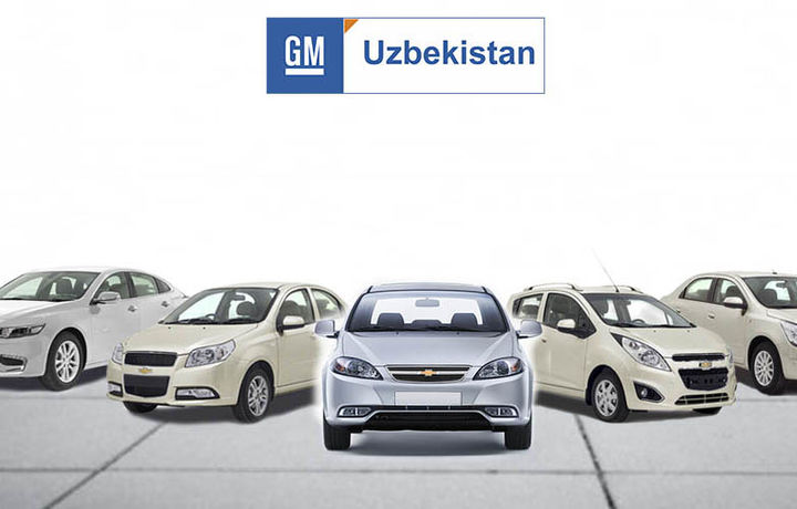 «GM Uzbekistan» солиқ имтиёзларидан маҳрум бўлди, деярли...