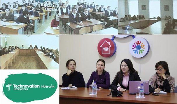 «Technovation Uzbekistan» hududlarga «tashrif buyuradi»