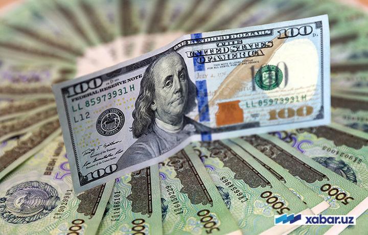 Валюталар курси яна ошди