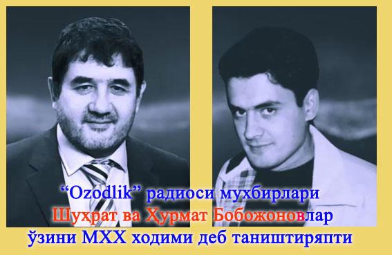 «Озодлик» ходимлари ўзларини МХХдан деб таништириб...