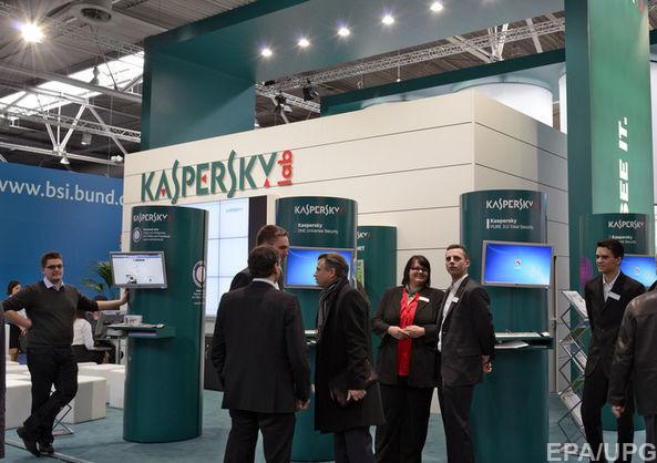 «Twitter» «Касперский»га реклама жойлаштиришни тақиқлаб қўйди