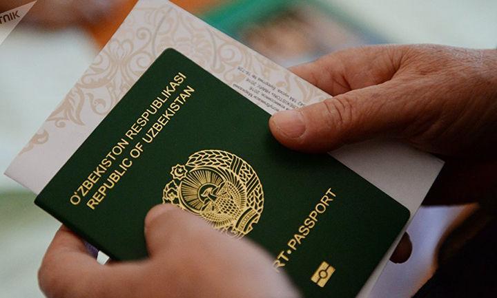 Хорижга чиқиш паспорти 2019 йилнинг 1 январидан жорий этилади