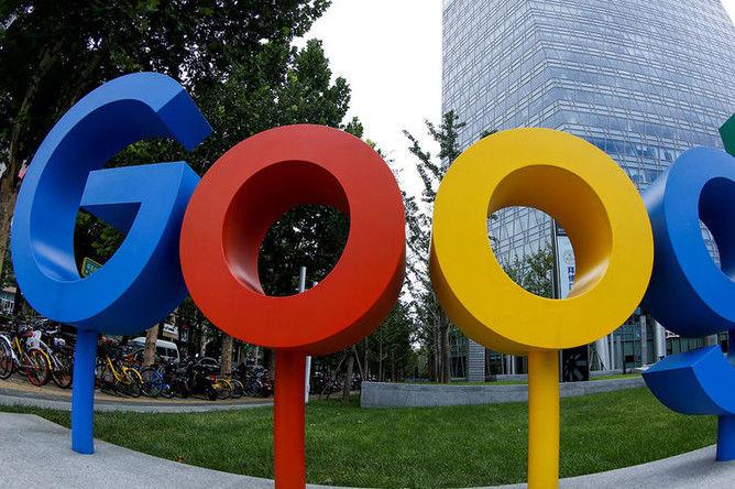 «Google» ўз ижтимоий тармоғини ёпади