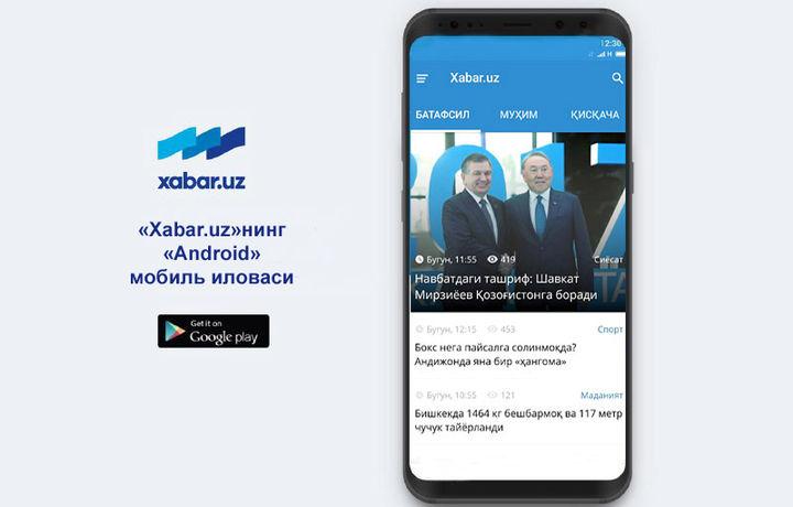 «Xabar.uz» portalining mobil ilovasi ishga tushirildi