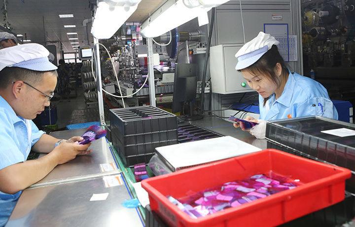 В Китае ликвидировали фабрику по производству наркотиков