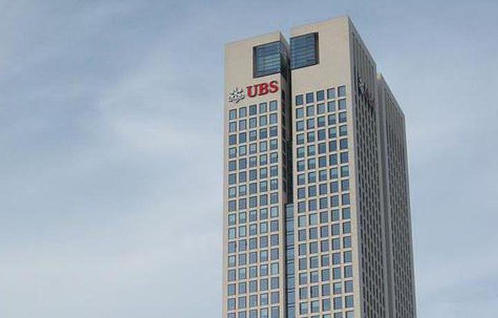 СМИ: немецкий Deutsche Bank намерен слиться с крупнейшим банком Швейцарии