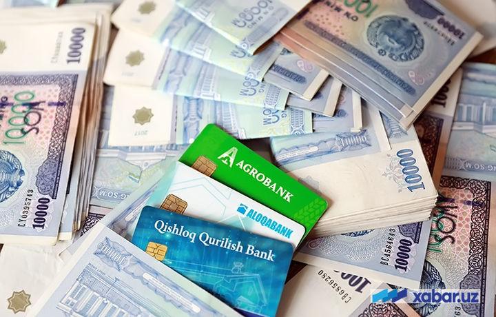 В Узбекистане с 15 июля официально выросли зарплаты и пенсии
