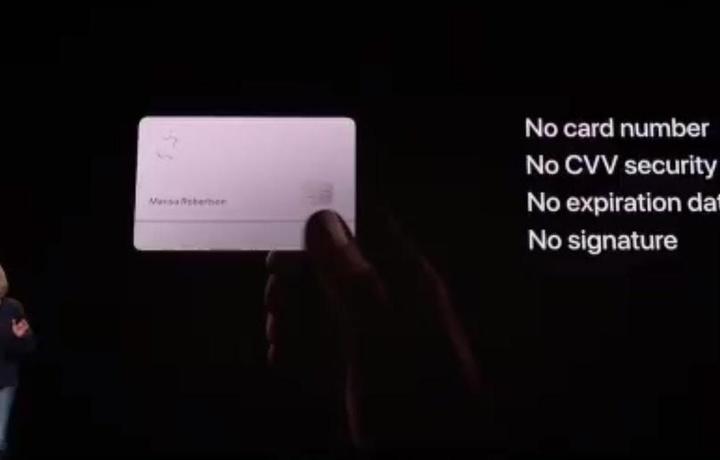 Apple презентовала виртуальную банковскую карту