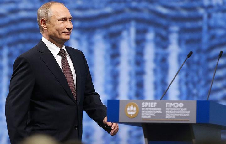 Путин Россиянинг ягона мақсадини айтди