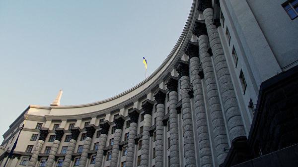 Украина собиқ иттифоқ даври ихтиролари махфийлиги келишувидан чиқиб кетди