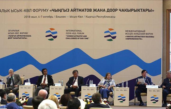 В Бишкеке обсудили наследие Айтматова