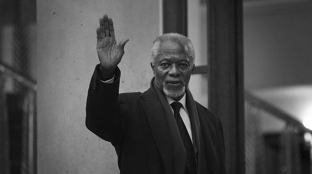 Кофи Аннан вафот этди