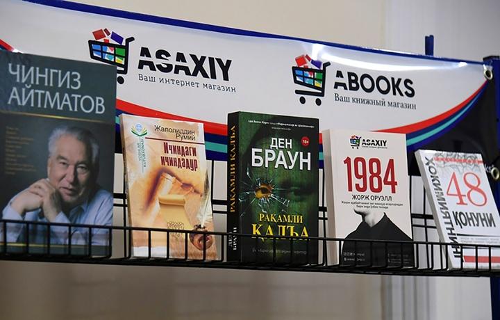 «Asaxiy books» лойиҳаси тақдимоти ўтказилди