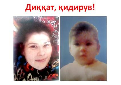 Правоохранители нашли пропавших в Ангрене мать и дочь