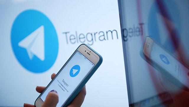 Икки соатлик узилишдан сўнг «Telegram» яна ишлади
