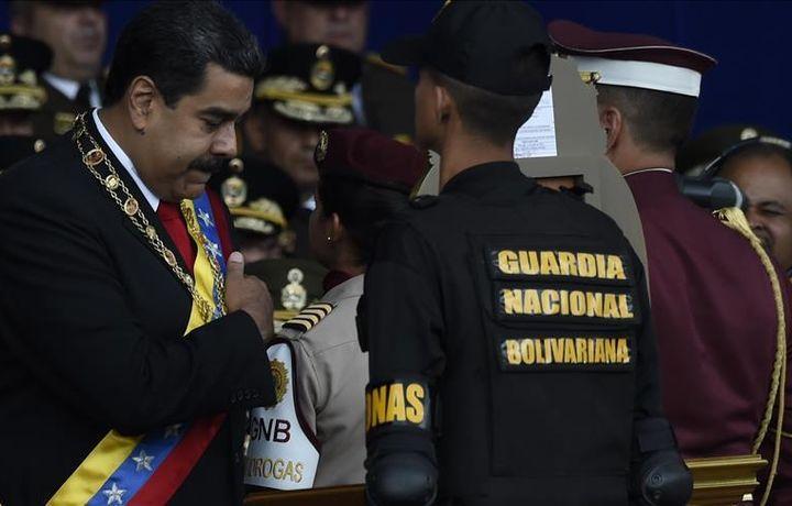 В Венесуэле принято решение об аресте лидера оппозиции