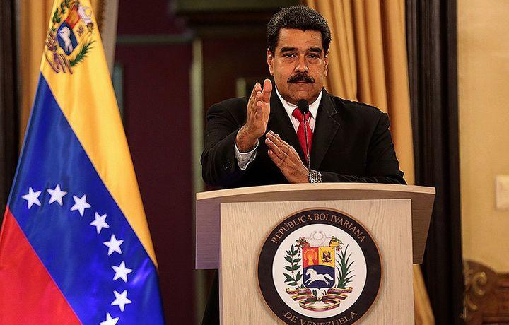 Venesuela oltinlari: Angliya banki omonatni qaytarmoqchi emas