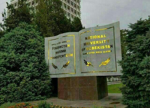 Ўзбекистонда илк бор ОТМлар рейтинги аниқланди