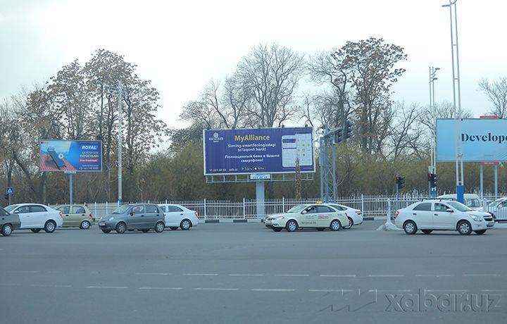 Транспорт воситаларини ижарага бериш тартиби белгиланди