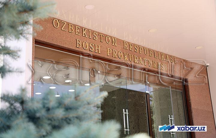 Бош прокуратура: шу йилнинг ўзида 737 нафар шахс оқланди