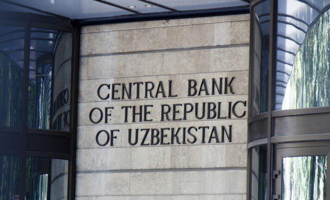 Марказий банк: инфляцион кутилмалар апрелдаги пасайишидан сўнг ошиш трендини ҳосил қилди