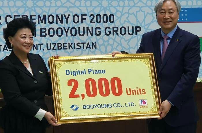 Кoreys kompaniyasi Toshkentda O'zbekiston maktabgacha ta'lim maskanlari uchun 2000 dona zamonaviy raqamli pianinolarni topshirdi