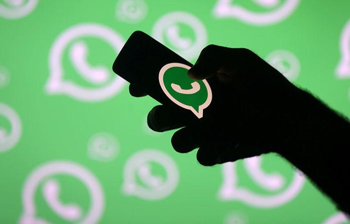 Будьте осторожнее! В WhatsApp рассылается «текстовая бомба»