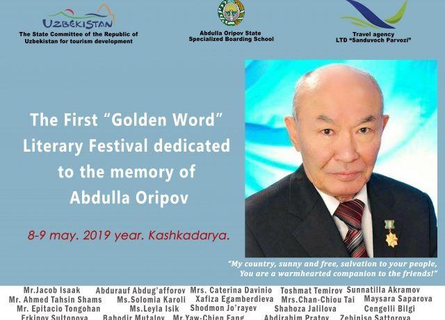 Абдулла Орипов хотирасига бағишлаб халқаро адабиёт фестивали ўтказилади