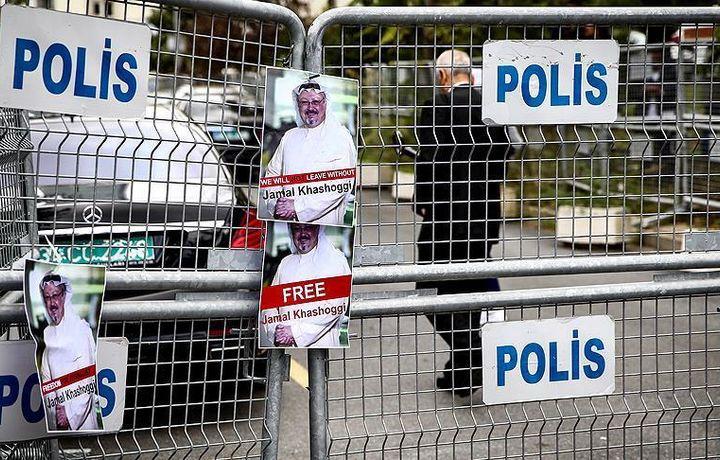 Экс-министр США отказался от участия в саудовском проекте