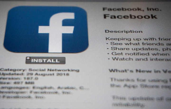 Десятки связанных с Ираном аккаунтов удалены из Facebook