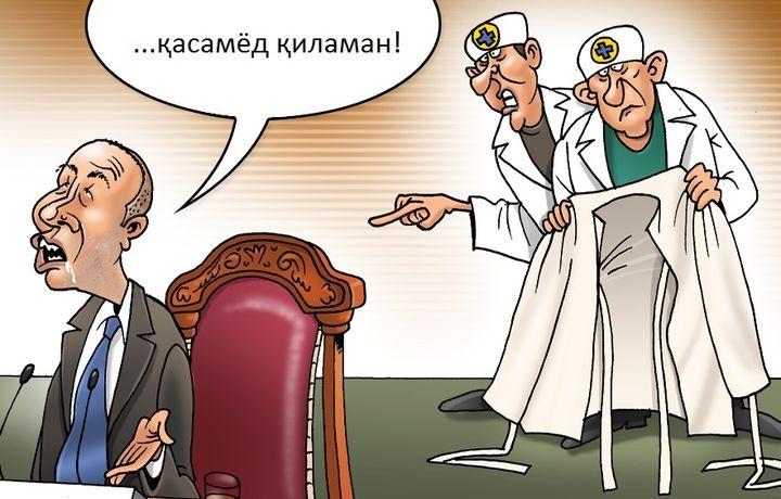 Tantanali echkiqasam