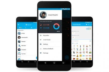 Как общаться в Skype при слабом интернете