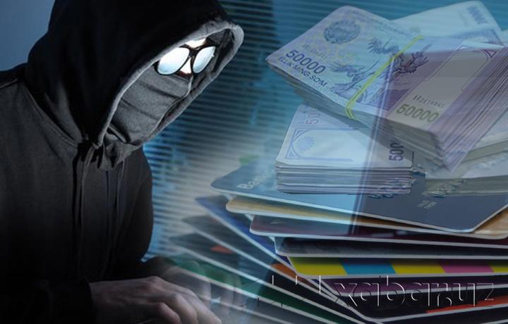 Сирдарёлик «хакер» 67 кишининг ҳисобидан пул ўмарди