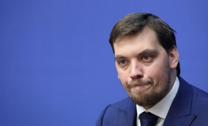 Россия ортидан Украинада ҳам бош вазир истеъфога чиқмоқда — сабаби мана шу аудиода