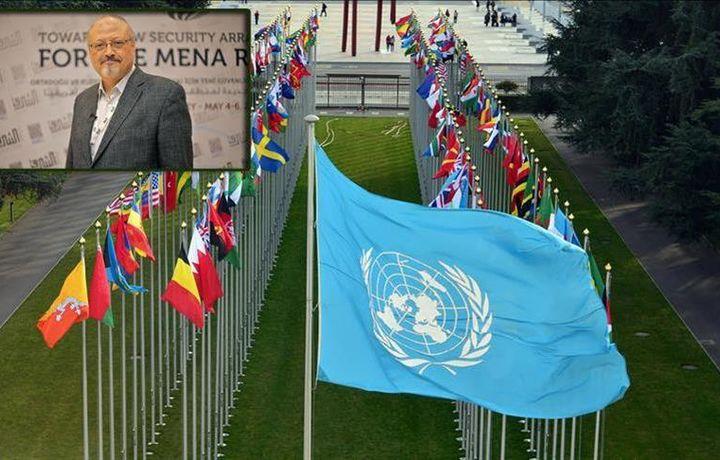 ООН призвала Эр-Рияд ускорить расследование дела Кашикчы