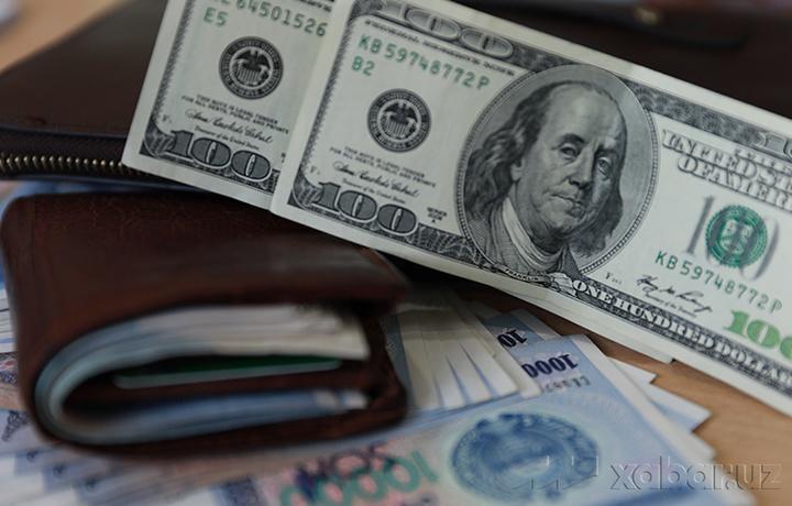 Марказий банк валюта ечишда олинадиган комиссияга изоҳ берди