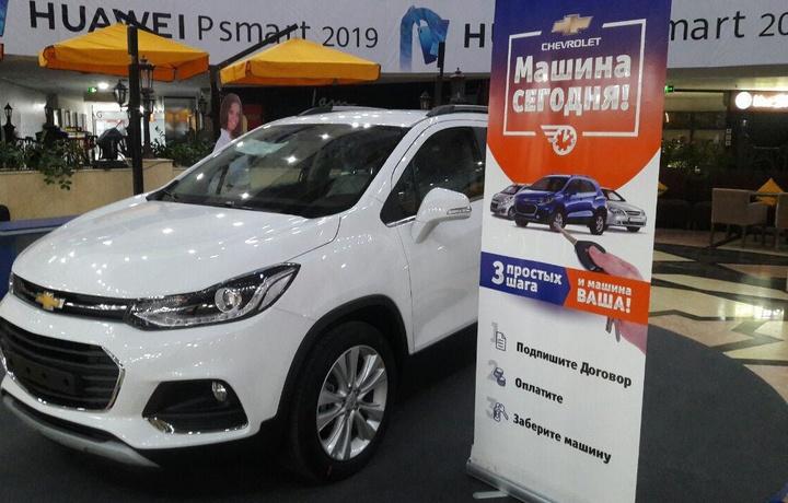 «GM Uzbekistan» йирик кўнгилочар-савдо марказида автомобиллар савдосини йўлга қўйди