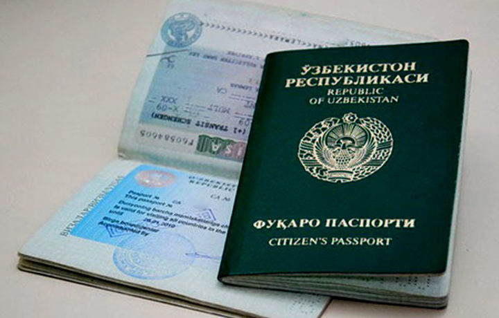 Биометрик паспорт берганлик учун давлат божи ошди