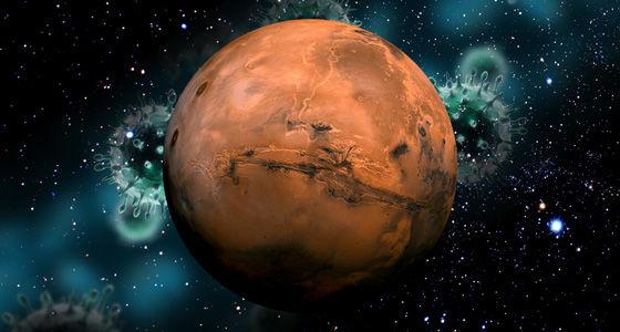 «NASA» Marsga vertolyot jo'natishga qaror qildi