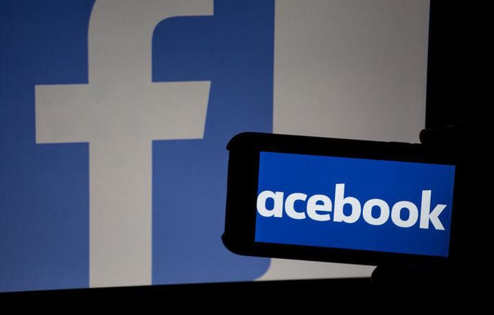 Facebook оценит благонадёжность пользователей