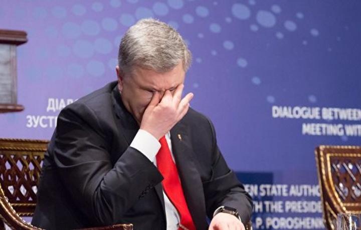 Украинада Порошенкога қарши учинчи жиноий иш очилди