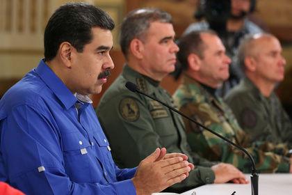 Николас Мадуро ҳарбийларни АҚШга қарши урушга тайёр туришга чақирди