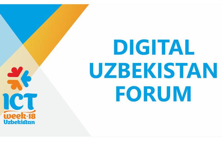 Тошкентда Digital Uzbekistan форуми бўлиб ўтади