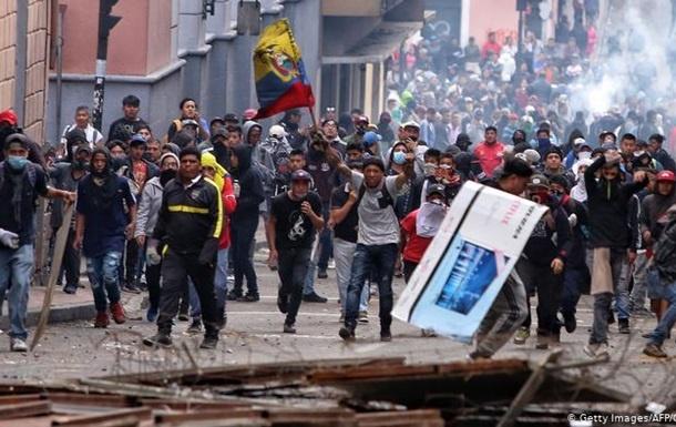 Lotin Amerikasining yetti mamlakati Venesuela prezidenti Nikolas Maduroni qoraladi