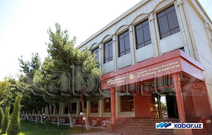 В Ташкенте пройдет круглый стол с участием представителей международных организаций и Экспертно-аналитического Совета при МНО