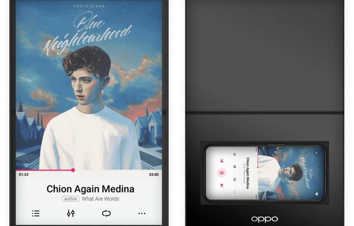 OPPO патентует планшет-чехол для смартфона