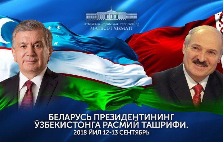 Беларусь Президенти Александр Лукашенко Тошкентга келмоқда